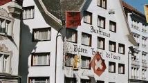 Tour Ägeri-Ratenpass-Einsiedeln-Arth-Zug image