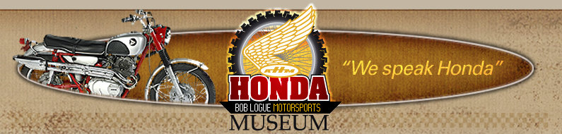 Tour Bob Logue Motorsports Honda Museum image