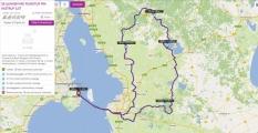 Tour 0_S8 Ljungbyhed rundtur fra Kastrup 5,5t image