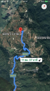 Tour omkring Chang mai 2017 image