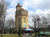 Tour Музей води image