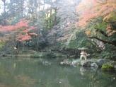 Tour Tokyo - Chiba (5h) image