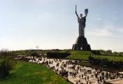 Tour Музей історії Великої Вітчизняної війни image